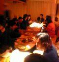 上海から来られた方も・・・実は国際的な集まりです。